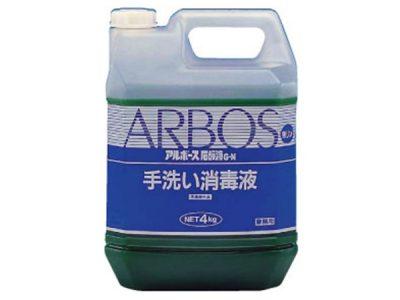 手洗い石鹸液